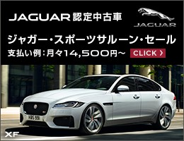 APPROVED 認定中古車
